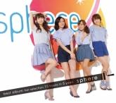 Sphere(スフィア)/sphere 初回生産限定盤