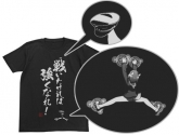 ブレイブウィッチーズ 戦いたければ強くなれTシャツ/BLACK-XL