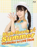 小倉唯/LIVE High-Touch☆Summer