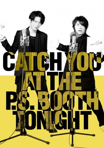 【DVD】今宵、アフレコブースで。