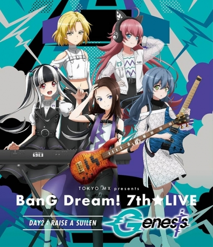 【Blu-ray】TOKYO MX presents 「BanG Dream! 7th☆LIVE」 DAY2:RAISE A SUILEN「Genesis」