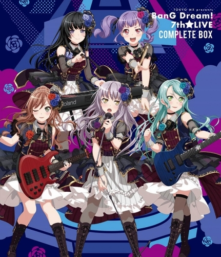 【Blu-ray】TOKYO MX presents 「BanG Dream! 7th☆LIVE」 COMPLETE BOX サブ画像2