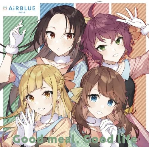 【マキシシングル】CUE! Team Single 03「Good meal, Good life」/AiRBLUE Wind