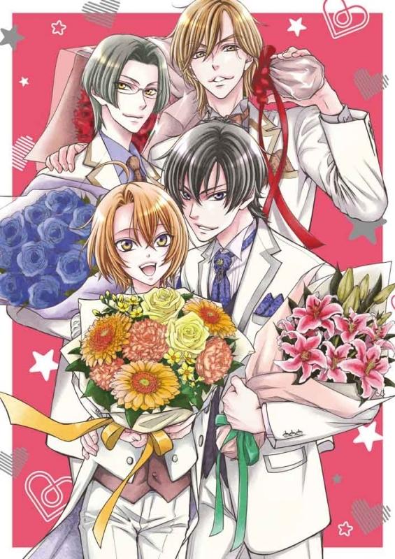【Blu-ray】LOVE STAGE!! Blu-ray BOX