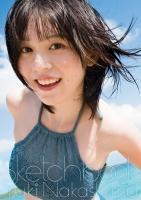 【写真集】中島由貴写真集 スケッチブック
