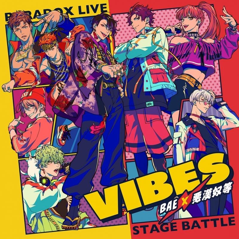 "【マキシシングル】Paradox Live Stage Battle ""VIBES""/BAE×悪漢奴等"