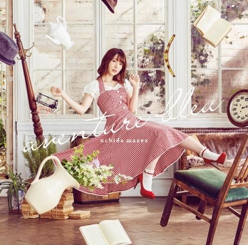 【主題歌】TV たくのみ OP 内田真礼 7thシングル「aventure bleu」【初回限定盤】(CD+DVD)