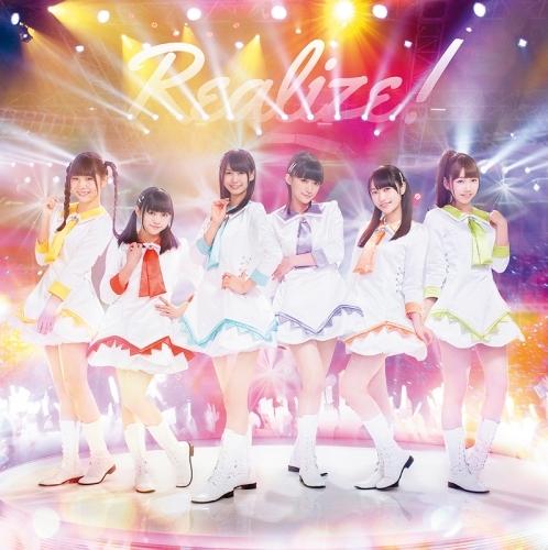【マキシシングル】TV プリパラ OP「Realize!」/i☆Ris DVD付