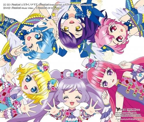 【マキシシングル】TV プリパラ OP「Realize!」/i☆Ris DVD付 サブ画像2