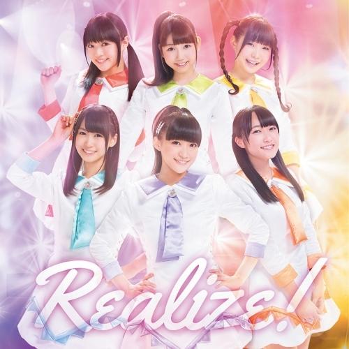 【マキシシングル】TV プリパラ OP「Realize!」/i☆Ris 通常盤