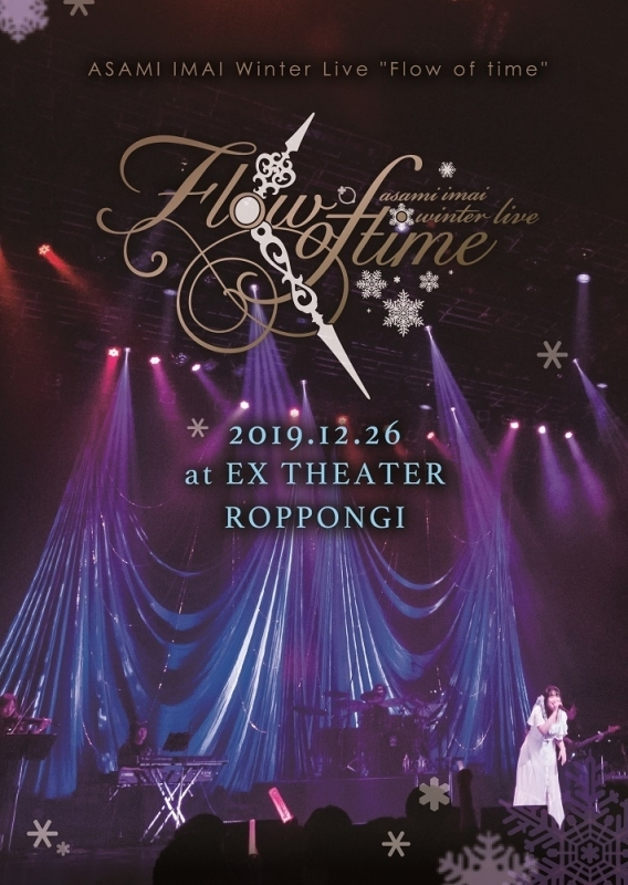 【Blu-ray】今井麻美 Winter Live「Flow of time」 - 2019.12.26 at EX THEATER ROPPONGI -