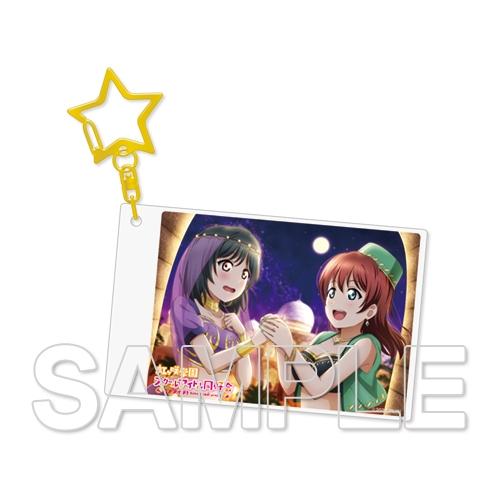 【グッズ-キーホルダー】ラブライブ!虹ヶ咲学園スクールアイドル同好会 アクリルキーホルダー エマ&栞子