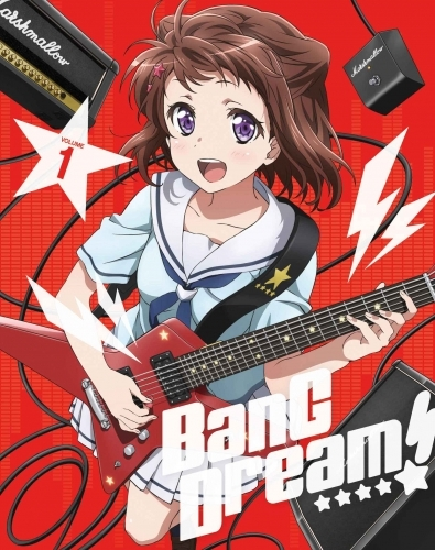 【Blu-ray】BanG Dream!(バンドリ) Vol.1