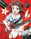 BanG Dream!(バンドリ) Vol.1【ゲーマーズ限定版】