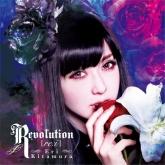 喜多村英梨/Revolution【rei】 通常盤
