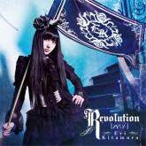喜多村英梨/Revolution【rei】 初回限定盤