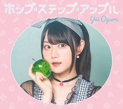 【アルバム】小倉唯 3rdアルバム「ホップ・ステップ・アップル」<CD+DVD盤>