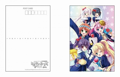 【グッズ-ポストカード】探偵オペラミルキィホームズ ポストカードセット・C 【ゲーマーズ限定商品】