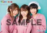 A2ポスター(どうぶつビスケッツ×PPP)