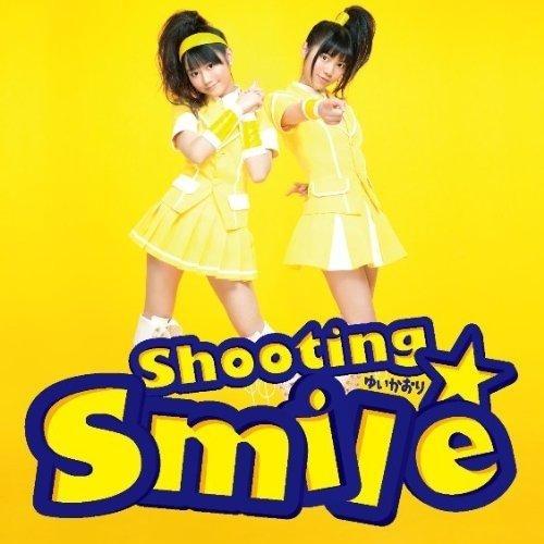 【主題歌】ゲーム トイ・ウォーズ OP「Shooting☆Smile」/ゆいかおり(小倉唯&石原夏織) 通常盤