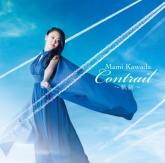 TV 蒼の彼方のフォーリズム OP「Contrail~軌跡~」/川田まみ 初回限定盤