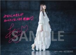 安月名莉子さん複製サイン&コメント入りアーティスト写真ブロマイド