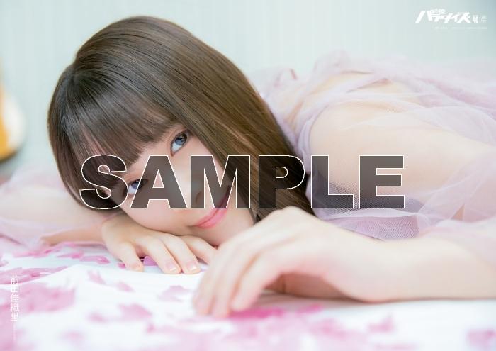 A2ポスター(前田佳織里さん)