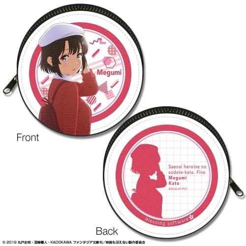 【グッズ-コインケース】冴えない彼女の育てかた Fine まるっとレザーケース デザイン01 (加藤恵)