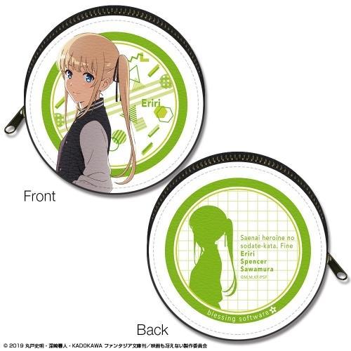【グッズ-コインケース】冴えない彼女の育てかた Fine まるっとレザーケース デザイン02 (澤村・スペンサー・英梨々)