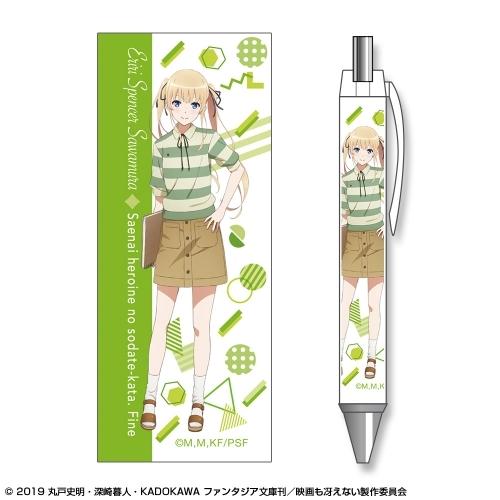 【グッズ-ボールペン】冴えない彼女の育てかた Fine ボールペン デザイン02 (澤村・スペンサー・英梨々)