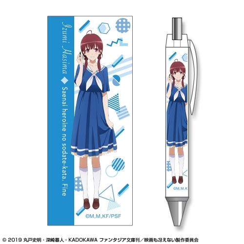 【グッズ-ボールペン】冴えない彼女の育てかた Fine ボールペン デザイン05 (波島出海)