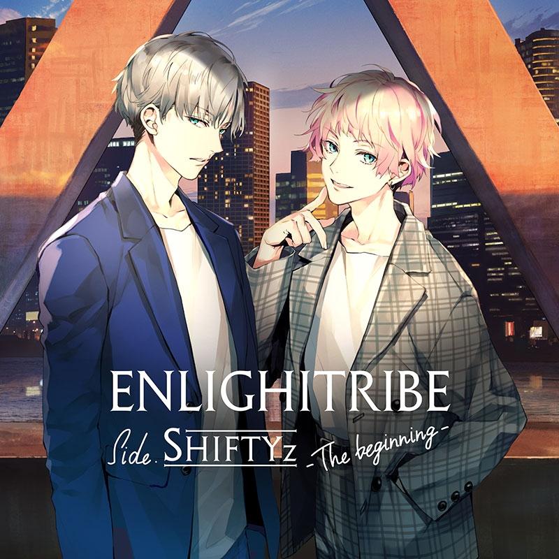 【ドラマCD】ENLIGHTRIBE side.SHIFTYz -The beginning-