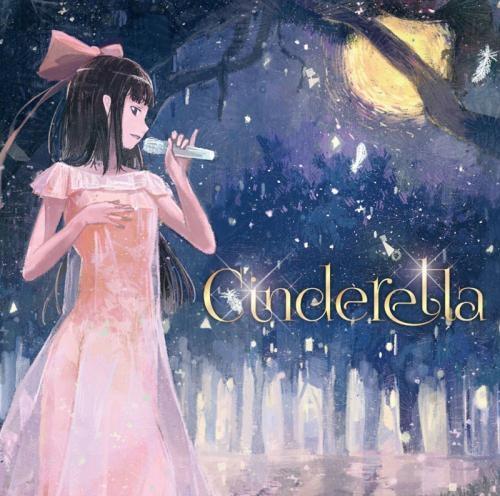 【アルバム】EXIT TUNES PRESENTS Cinderella