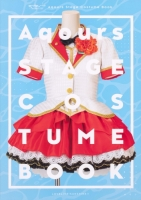 【その他(書籍)】ラブライブ!サンシャイン!! Aqours Stage Costume Book