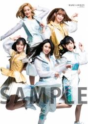 新宿店限定:RAISE A SUILEN B2ポスター