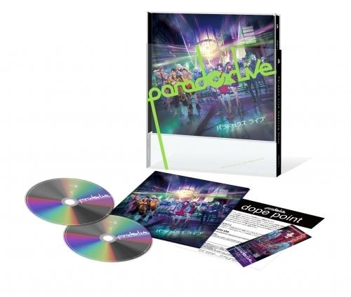 【アルバム】Paradox Live 1st CD「Paradox Live Opening Show」 サブ画像2