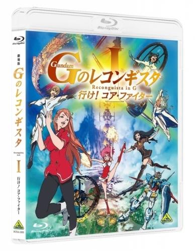 【Blu-ray】劇場版 ガンダム Gのレコンギスタ I 行け!コア・ファイター 通常版 サブ画像2