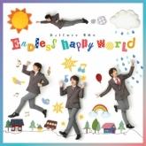 TV 学園ベビーシッターズ OP「Endless happy world」/小野大輔 アーティスト盤
