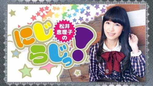 【Blu-ray】松井恵理子のにじらじっ! にじらじっ!沖縄旅行記っ!晴から雨までなんくるないさ~!