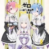 ラジオCD Re:ゼロから始める異世界ラジオ生活 Vol.4