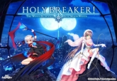 HOLY BREAKER! -THE WITCH BETRAYED BLUE MOON WICCA.-