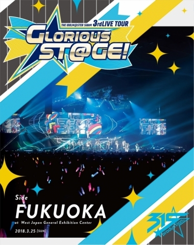 【Blu-ray】THE IDOLM@STER SideM 3rdLIVE TOUR ~GLORIOUS ST@GE!~ LIVE Blu-ray [Side FUKUOKA]