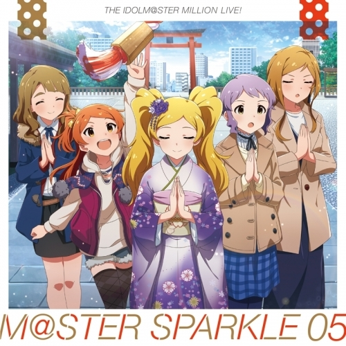 【キャラクターソング】THE IDOLM@STER MILLION LIVE! M@STER SPARKLE 05