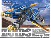 TV ゾイド-ZOIDS- Blu-ray BOX 通常版