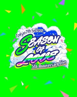 【Blu-ray】Tokyo 7th シスターズ「t7s 5th Anniversary Live -SEASON OF LOVE- in Makuhari Messe」【通常盤】