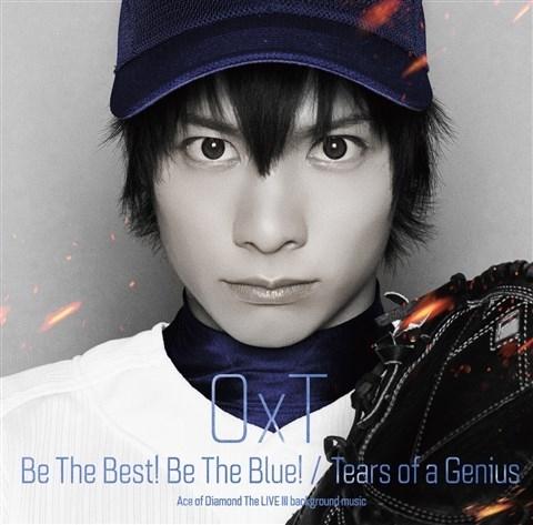 【マキシシングル】舞台 ダイヤのA The LIVE III 挿入歌「Be The Best! Be The Blue!」/OxT 一般流通盤