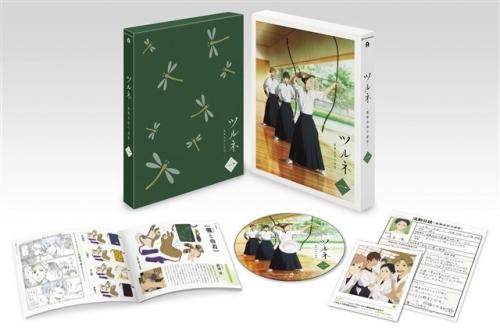 【DVD】TV ツルネ -風舞高校弓道部- 第一巻 サブ画像2