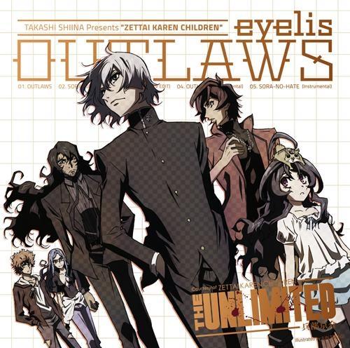【主題歌】TV THE UNLIMITED 兵部京介 ED「OUTLAWS」/eyelis