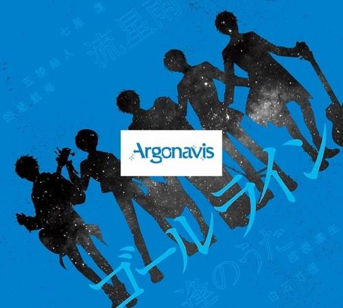 【マキシシングル】BanG Dream!(バンドリ!) ゴールライン/Argonavis 【Blu-ray付生産限定盤】