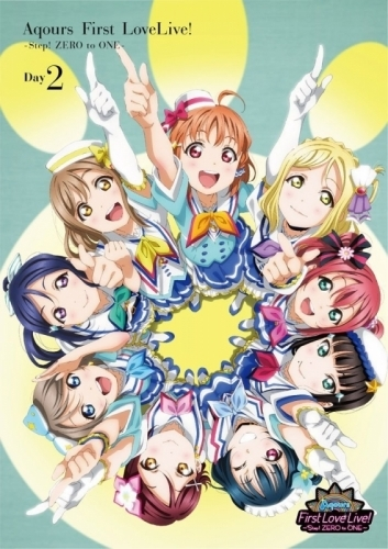 【DVD】ラブライブ!サンシャイン!! Aqours First LoveLive! ~Step! ZERO to ONE~ Day2